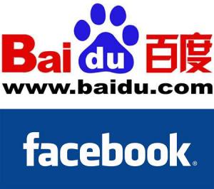 Partenariat entre baidu et Facebook pour s'implanter en Chine